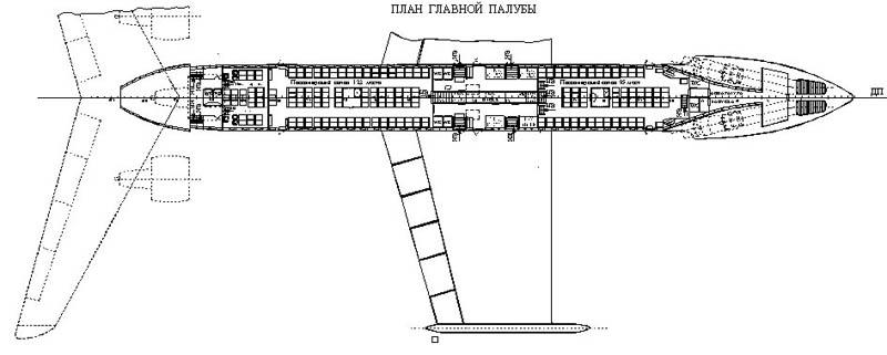 Экраноплан на 550 пассажиров