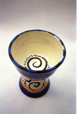 Miriam cup