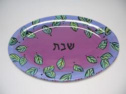 Shabbat Plate
