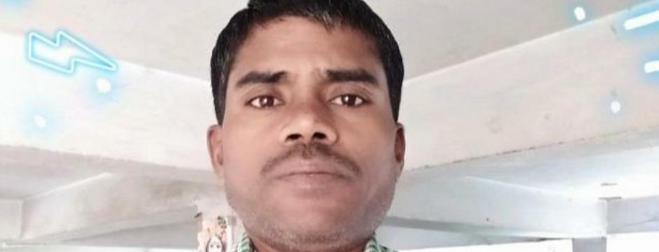 Bishnu.png