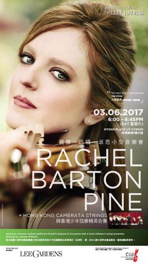 Concert with Rachel Barton Pine