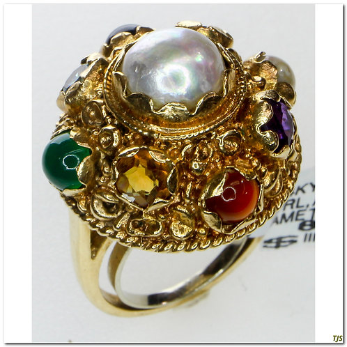 Gold Multi-Stone Ring