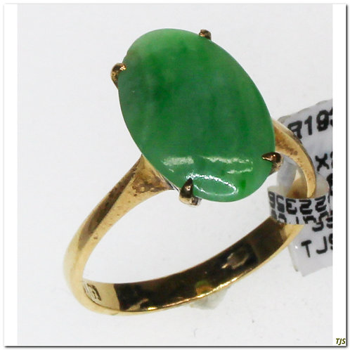 Gold Carved Jade Ring
