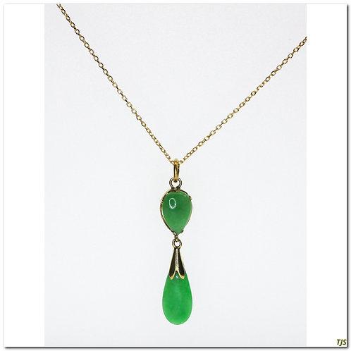 Gold Carved Jade Necklace