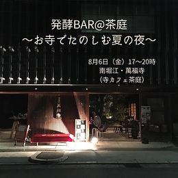 S__42418180.jpg