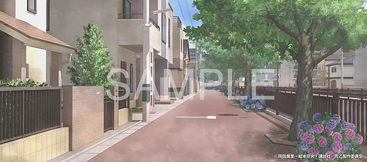 #01_和紗・泉の家外観_提出_RRRR_web.png