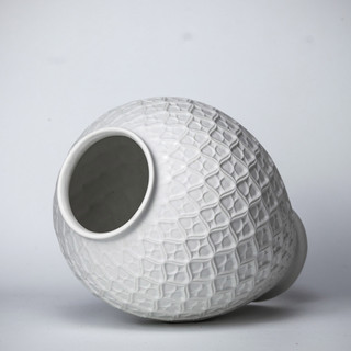 Arabia Vase - White