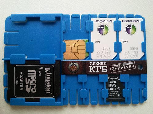 Card Holder Archiv KGB