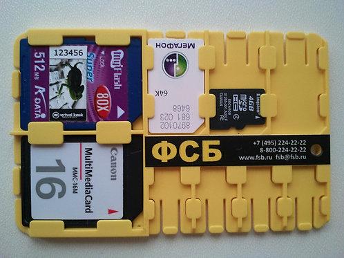 Card Holder FSB