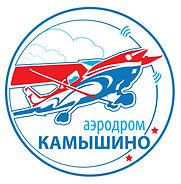 Полеты на самолете в Омске