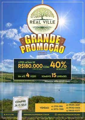 Real Ville Premium
