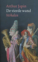 Boek - De vierde wand.jpg