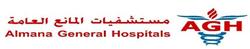 مستشفيات المانع