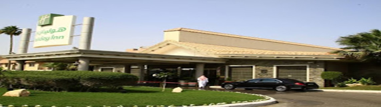 فندق هوليدي ان مكان اقامة المعرض