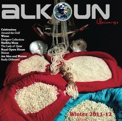 Alkoun Magazine