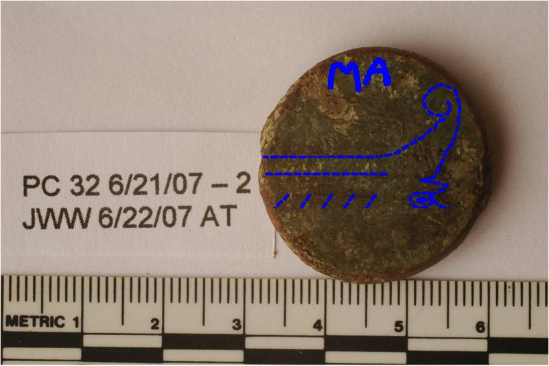 Bronze Coin