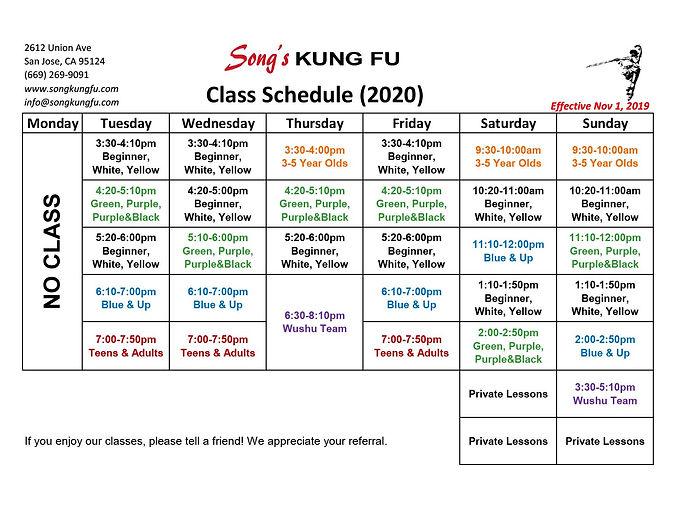 Kung Fu School Schedule