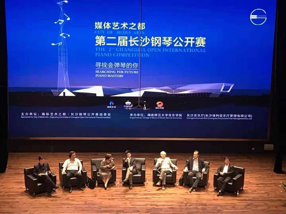 Conference - Changsha Piano Competition.