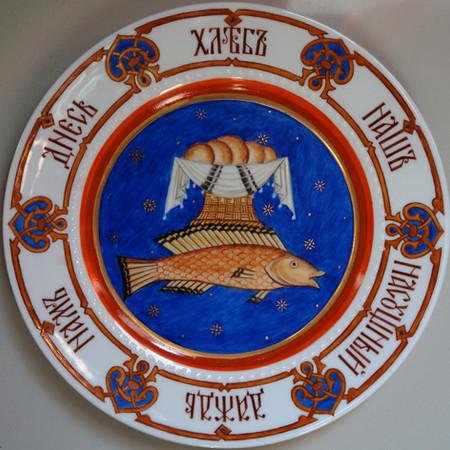 """Блюдо """"Хлеб наш насущный"""""""