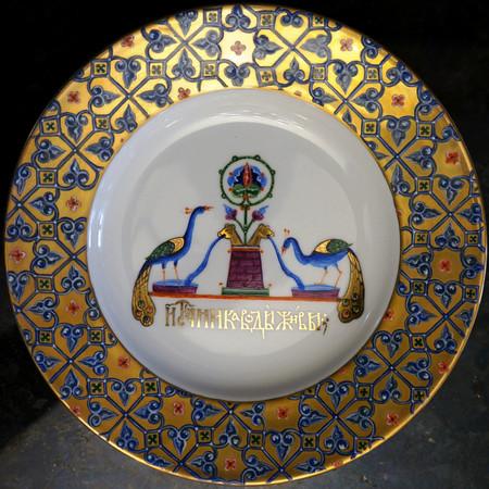 """Тарелка """"Византия"""""""