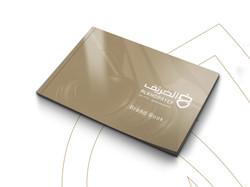 Brochure  Catalog Mock-Up1