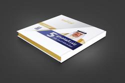 Square Book Mockup 02