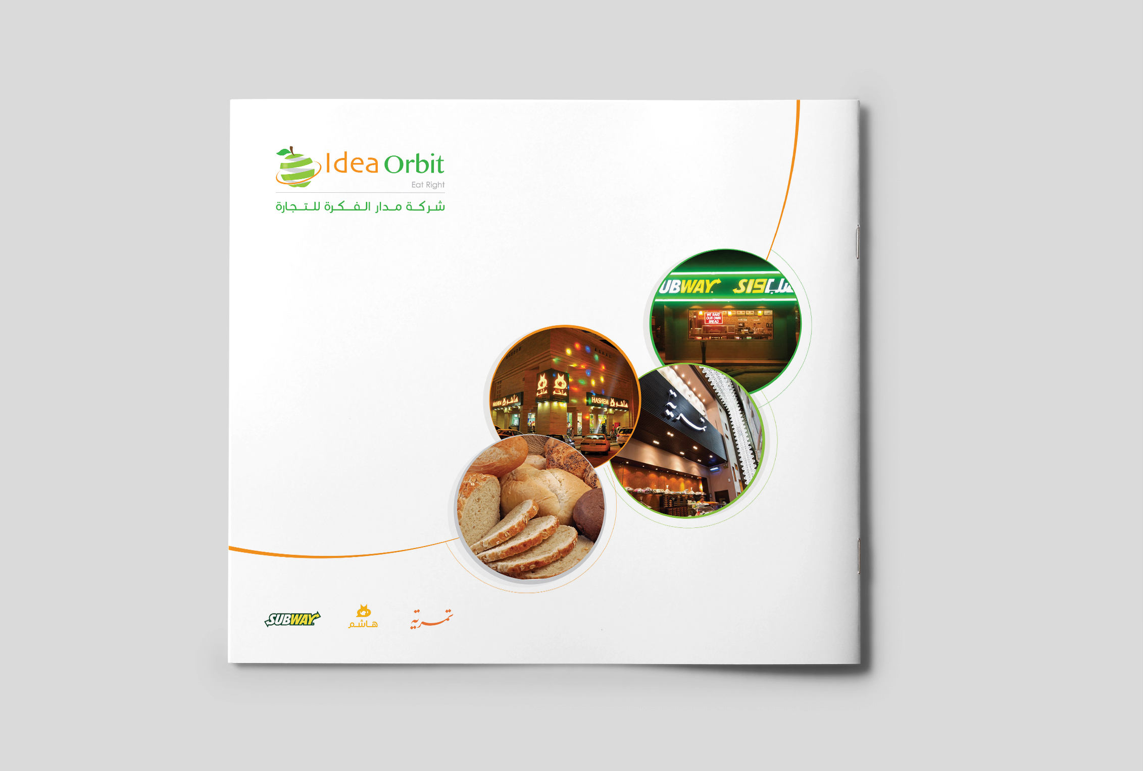 03_horizontal_brochure_mockup