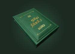 book pack design