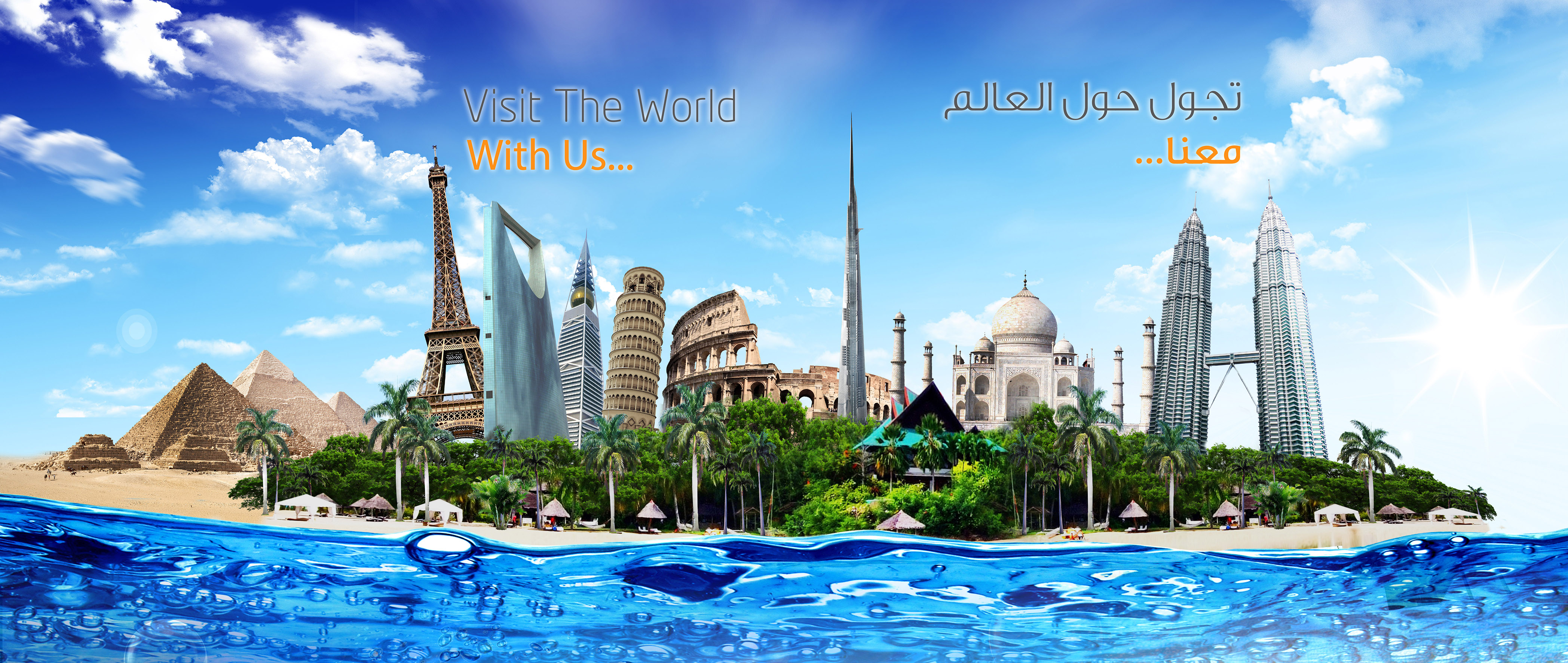 Travel Sticker_Jeddah 3m x 7.10m