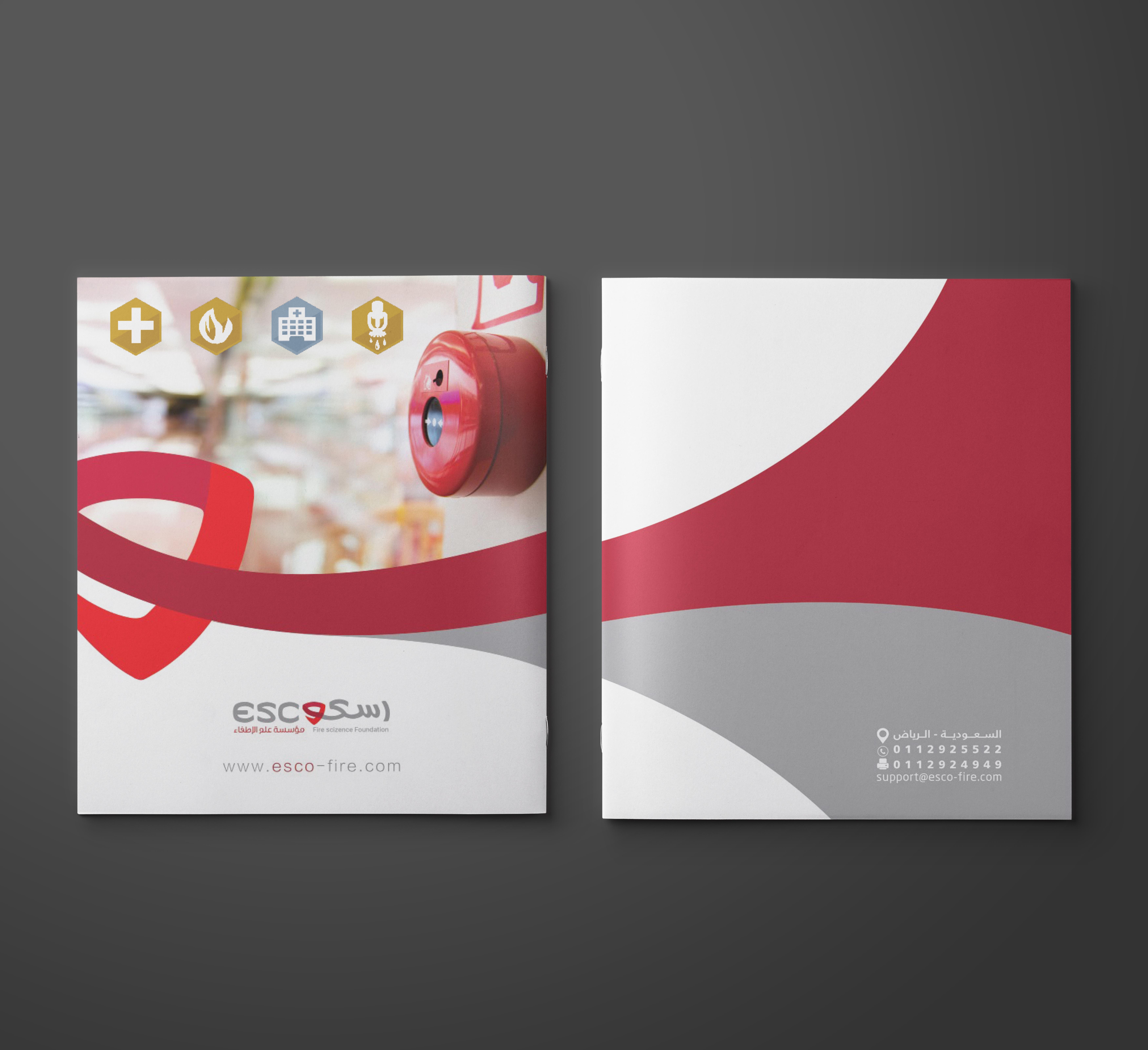 ESCO Cover