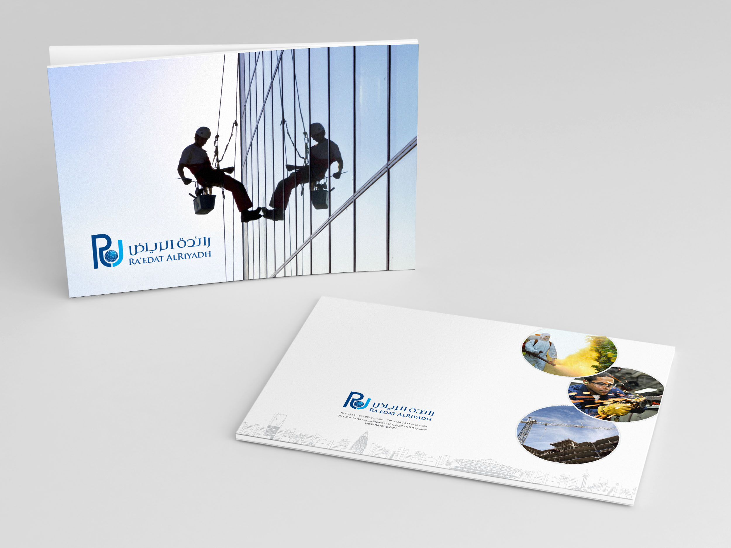 0003-catalogue-brochure-mock-up