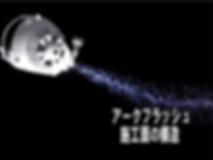 スクリーンショット 2019-01-10 19.12.51.png