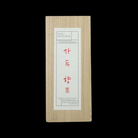 Incense Pellet Kit