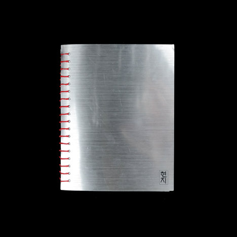 Brushed Silver Journal