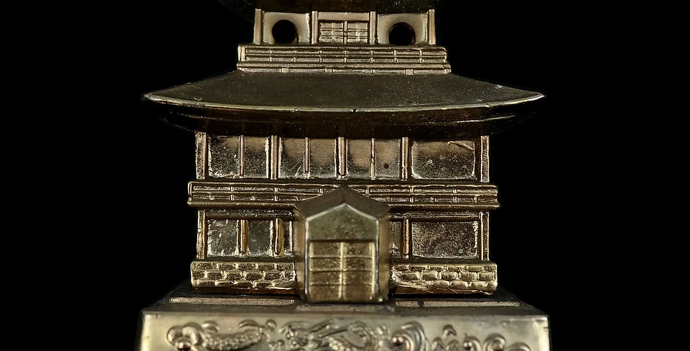 Pagoda Incense Burner