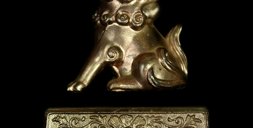 Foo Dog Incense Burner