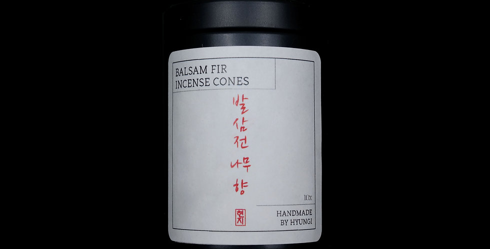 WHOLESALE: Balsam Fir Incense Cones