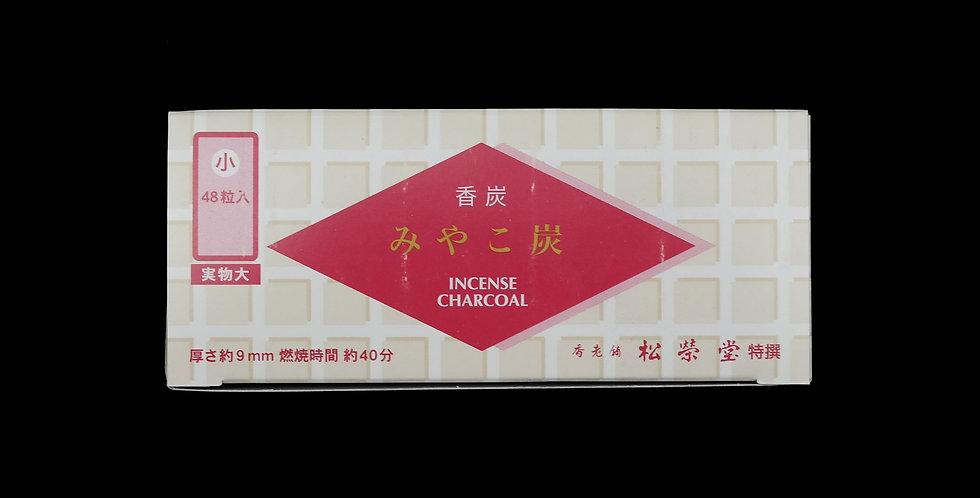 Shoyeido: Incense Charcoal Type A