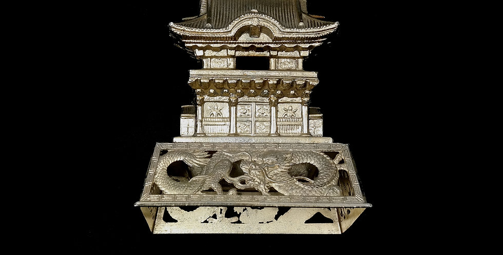 Pagoda Incense Burner