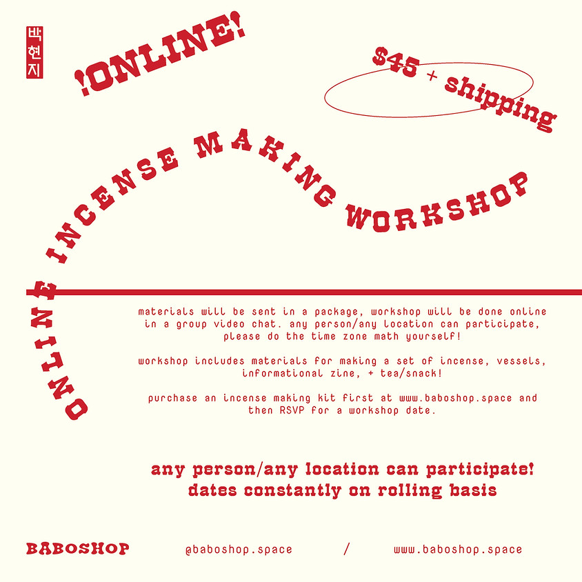 Online Incense Making Workshop