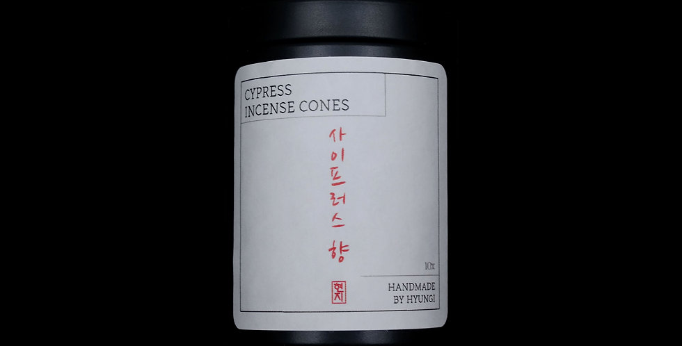 WHOLESALE: Cypress Incense Cones