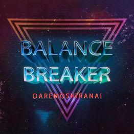 balancebreaker-jacket.jpg