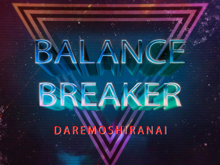 デビュー曲「バランスブレイカー」各種サブスク、ダウンロード開始