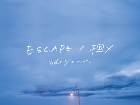 両A面配信シングル『ESCAPE / 掴メ』リリース決定!