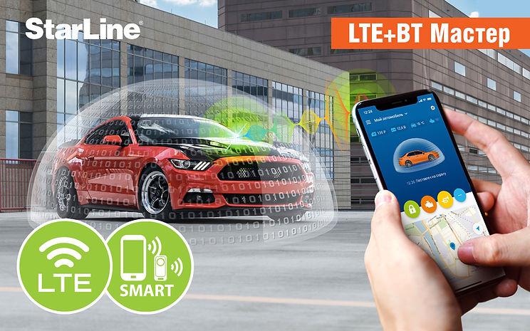 LTE-cover.jpg