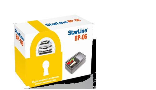 StarLine BP-06 Модуль временного отключения штатного иммобилазера