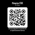 QR код.png