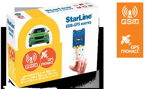 StarLine GSM+GPS Мастер 6