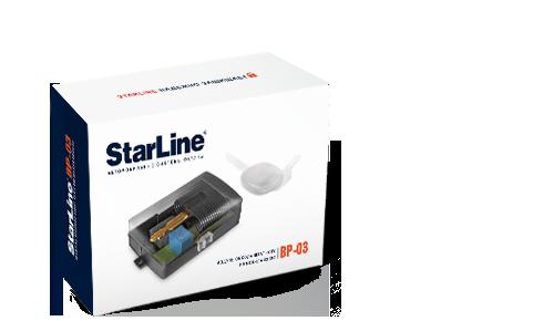StarLine ВР-03 Модуль временного отключения штатного иммобилайзера