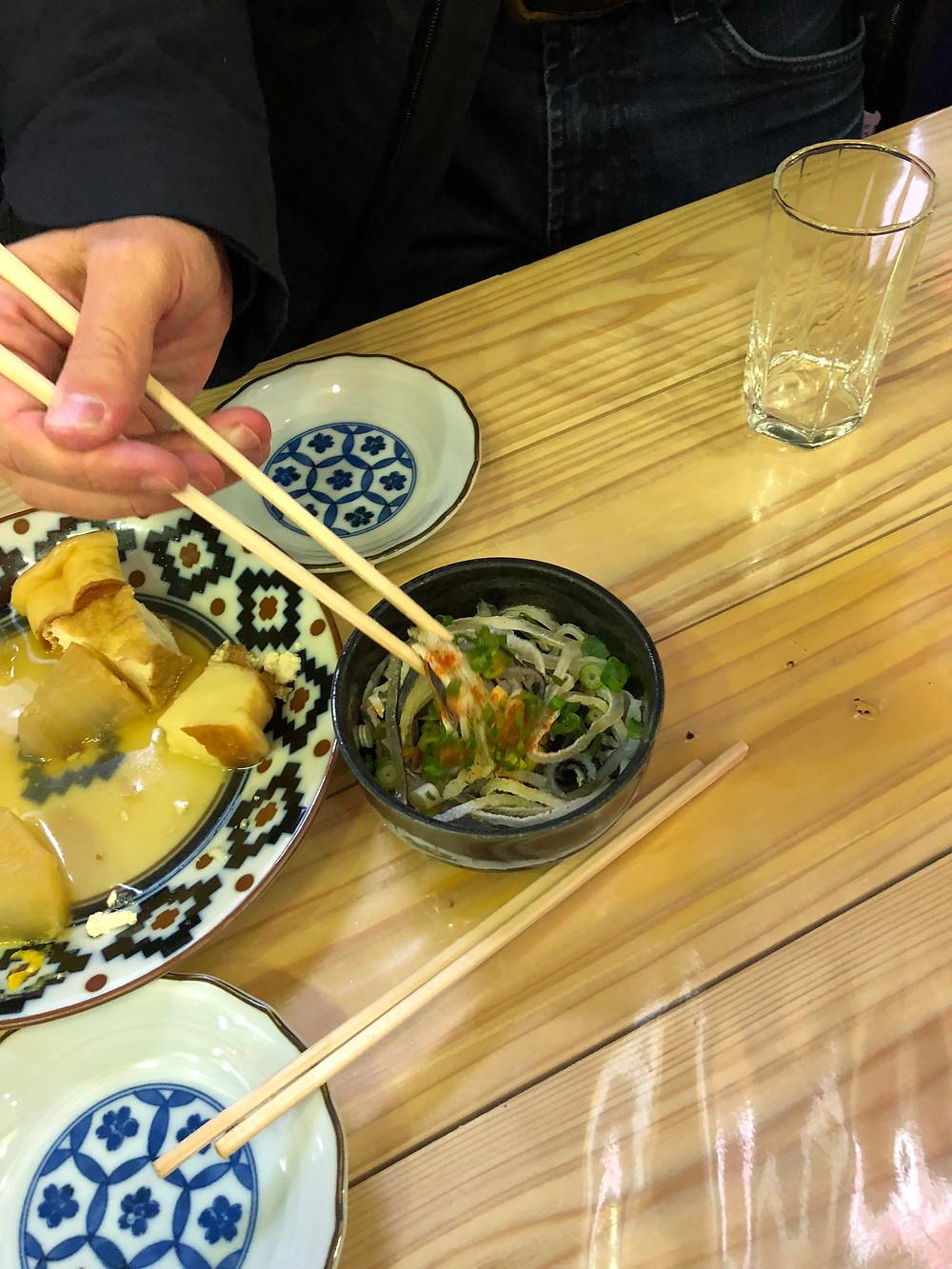 Japanese Puffer Fish Osaka
